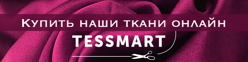 Tessmart